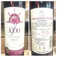 主舵者1960经典美乐干红葡萄酒 法国原瓶进口 750ml