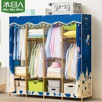 木马人 简易实木质布衣柜现代简约组装加厚加粗组合收纳衣橱布艺柜子收纳柜加固挂衣柜