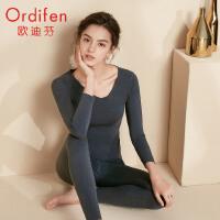 欧迪芬女士保暖中厚隐形打底时尚无痕保暖套装XW0105