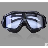 游泳眼镜超大框防水平光泳镜高清防雾游泳镜男女士可礼品卡支付