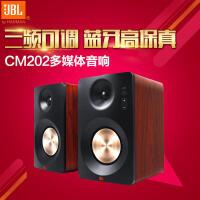 【礼品卡】JBL CM202多媒体书架音响电脑2.0蓝牙音箱 台式迷你HIFI低音炮 电视音箱 音响