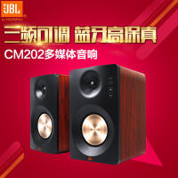 JBL CM202多媒体书架音响电脑2.0蓝牙音箱 台式迷你HIFI低音炮 电视音箱 音响