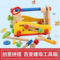 儿童玩具鲁班积木木制男孩工具箱 螺母组合多功能拆装组装拼装