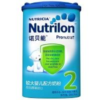 【当当自营】诺贝能较大婴儿配方奶粉2段(6-12个月)900g (团单咨询 010-57993483)