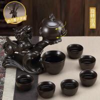 功夫茶道中式泡茶器杯子客厅家用6只装 复古石磨自动陶瓷茶具套装