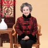 【1件7折,2件5折】白领公社 中老年女装 秋冬装妈妈棉衣棉服老人衣服奶奶装60-70岁太太中老年服装棉袄外套
