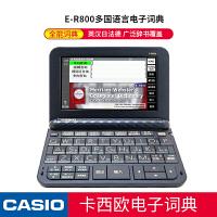 卡西欧电子辞典 E-R800NB 日英法德汉辞典 多国语学习 琉璃蓝