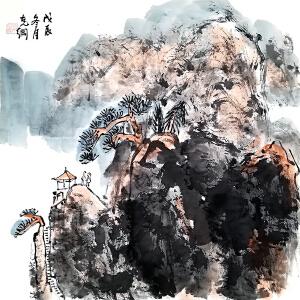 【中国美协理事、天津画院画师 陈克刚《山水》LL331】