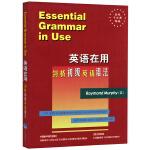 剑桥初级英语语法(英语在用丛书)——全球销量超千万册,学练结合,学以致用