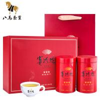 八马茶叶 铁观音茶叶浓香型赛珍珠三星礼盒安溪原产地250g