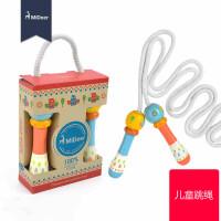 MiDeer弥鹿 儿童跳绳幼儿园初学 可调节宝宝跳绳男孩女孩玩具