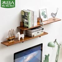 木马人简易书架落地置物客厅实木儿童桌上面简约收纳学生小书柜子