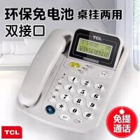 TCL电话机 HCD868(17B)来电显示电话机 灰白色商务办公用