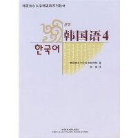 【二手旧书8成新】新版中日交流标准日本语 中级 标日日语同步练习 人民教育 韩国首尔大学语言教育院 978756007