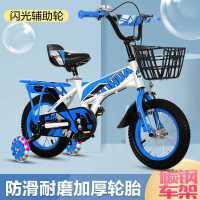 儿童自行车3岁宝宝脚踏单车2-4-6岁男孩小孩中大童9-10岁童车女孩