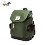 Miffy米菲2017新款双肩包女百搭背包潮大容量书包韩版休闲旅行包