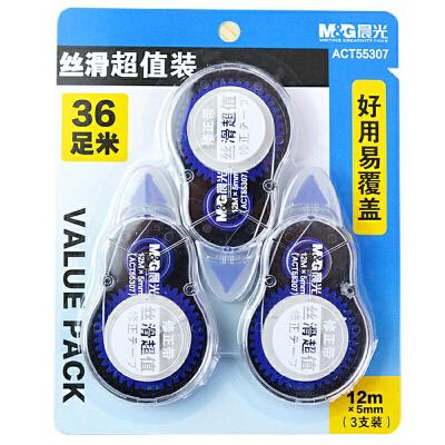 M&G/晨光 修正带 丝滑超值三个装 好用易覆盖 改正带 改错带 ACT55307 当当自营