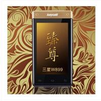 新品上市三星W899 超大双屏手机 Android 双模双待 电信3G手机