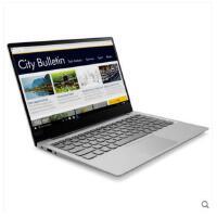 【支持礼品卡支付】Lenovo/联想 小新 潮7000-13 I5八代/8G/256G SSD 轻薄笔记本电脑 超轻薄