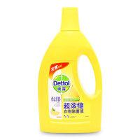 [当当自营] 滴露(Dettol)超浓缩衣物除菌液清新柠檬1.5L 3倍浓缩衣物消毒液 与洗衣液、柔顺剂搭配使用