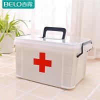 百露 家用大容量医药箱 多层药箱便携急救箱保健急救箱家用收纳箱