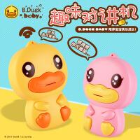 B.Duck小黄鸭 益智玩具 儿童智能互动对讲机 新生儿亲子互动玩具 早教学说话 粉色