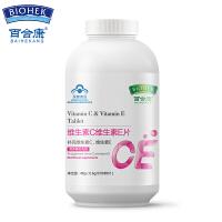 【买1赠1】百合康维生素C维生素E片 0.6gx80片 适宜11岁以上补vcve者