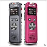 Philips/飞利浦 VTR5800 高清录音笔无损远距离声控降噪FM收音8G