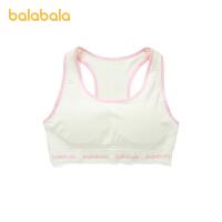 【2件6折价:59.4】巴拉巴拉女童内衣发育期小学生儿童成长小背心文胸防凸点安全柔软