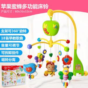 婴幼儿床铃摇铃婴幼儿玩具睡眠安抚玩具3-6-12个月音乐旋转床头铃床挂吊铃 新生儿宝宝床铃0-1岁