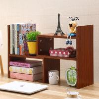 幽咸家居 创意桌上书架伸缩桌面书柜儿童简易置物架小型办公收纳架