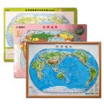 3D凹凸立体世界地形图套装(立体地形图+双面填充地图+世界拼图)