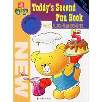 新幼儿英语游戏用书(6)