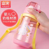 幼儿园便携水杯小学生塑料吸管杯儿童水杯宝宝水壶