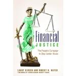 【预订】Financial Justice