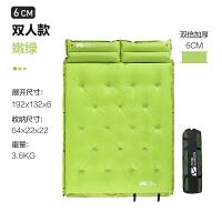 牧高笛自动充气垫户外帐篷睡垫气垫床午睡双人加厚防潮垫露营地垫厚度6