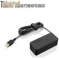 原装联想Thinkpad S1 X1 new X240s X250 45W方口笔记本电源适配器0B47034 全国联保