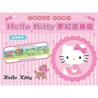 预售 【拓特原版书】 三丽鸥《Hello Kitty 贴纸绘本(梦幻游乐园)》明日工作室