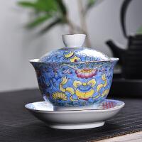 陶瓷茶杯茶碗三才碗盖碗扒花茶具青花瓷盖碗功夫茶具