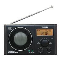 德生CR-1100DSP 收音机台式 全波段立体声数字调谐老人收音机