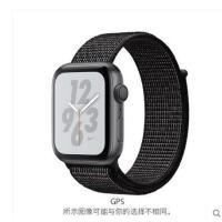 【支持礼品卡】Apple/苹果 Apple Watch Nike+ Series 4 银色铝金属表