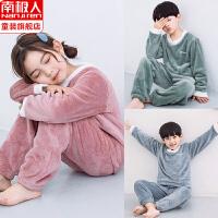 【3折到手价:59.97】南极人珊瑚绒家居服睡衣法兰绒套装加厚保暖中大童睡衣