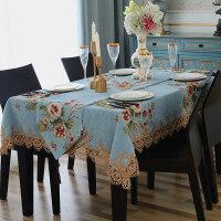 欧式茶几桌布布艺长方形餐桌布台布蕾丝防尘罩方桌床头柜盖布