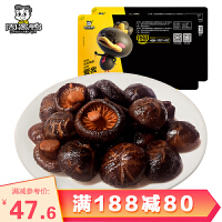 【周黑鸭旗舰店_锁鲜】气调盒装香菇200g×2 武汉特产卤制香菇食品零食小吃