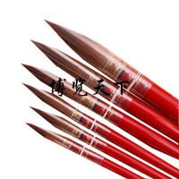 !德国Da Vinci达芬奇V66 大红杆 野生貂毛古典水彩�P 水彩画笔