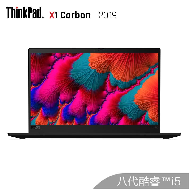 联想ThinkPad X1 Carbon 2019(20CD)14英寸轻薄笔记本电脑(i5-8265U 8G 512GSSD FHD 1920*1080)黑 【新品X1】全新外观设计,碳纤维机身.