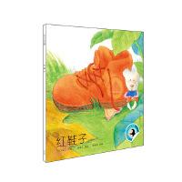 小企鹅心灵成长故事(拼音版)-红鞋子
