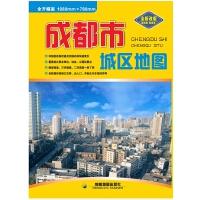 成都市城区地图(2018年新版)