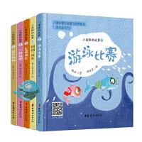 小海豚的故事(全5册)