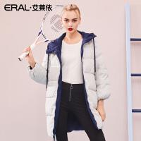 ERAL/艾莱依2018冬季新款刺绣毛球连帽羽绒服女617103046